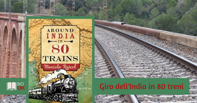 ItalyIndia design